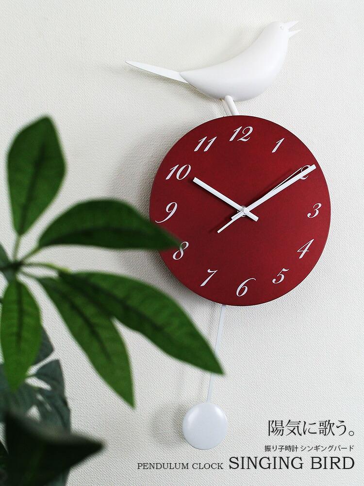 歌うように動く鳥の振り子時計