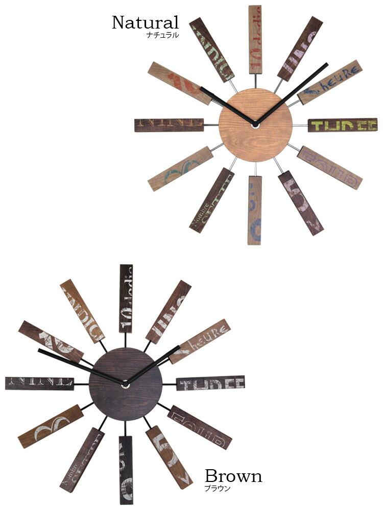 レトロ調の掛け時計
