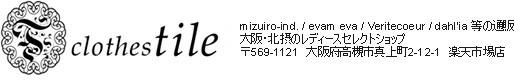 mizuiro-ind.,evam eva,Veritecoeur,dahl'ia等の通販|clothes tile 楽天市場店