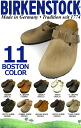 11bostoncolor_top