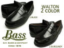 Bass_walton_top