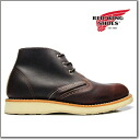 Redwing RED WING 3141 CLASSIC CHUKKA Briar Oil Slick Red Wing Brier oil slick leather classic Chuck 3141 ◆