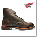"""Red Wing REDWING 8111 IRON RANGE BOOTS Amber """"Harness"""" Red Wing 8111 iron range work boots amber harness 8111"""