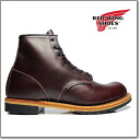 Red Wing REDWING 9011 BECKMAN ROUND BOOTS BLACK CHERRY FEATHERSTONE Beckman boots round black cherry Featherstone Beckman ◆