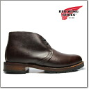 Red Wing REDWING 9017 BECKMAN CHUKKA BOOTS ANTIQUE CIGAR FEATHERSTONE WIDTH:D Red Wing Beckman chukka boots antique cigar Featherstone