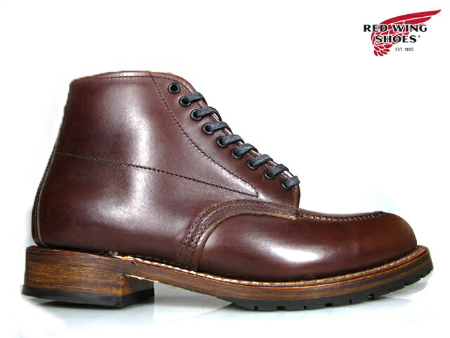 Moc Toe Boot Red Wing Beckman 9030