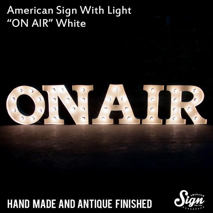 アメリカンサイン ウィズ ライト 「ON AIR」ホワイト