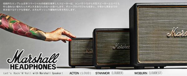 Marshall Headphone �ޡ������إåɥե��� ����ѥ��ȥ��ԡ�����