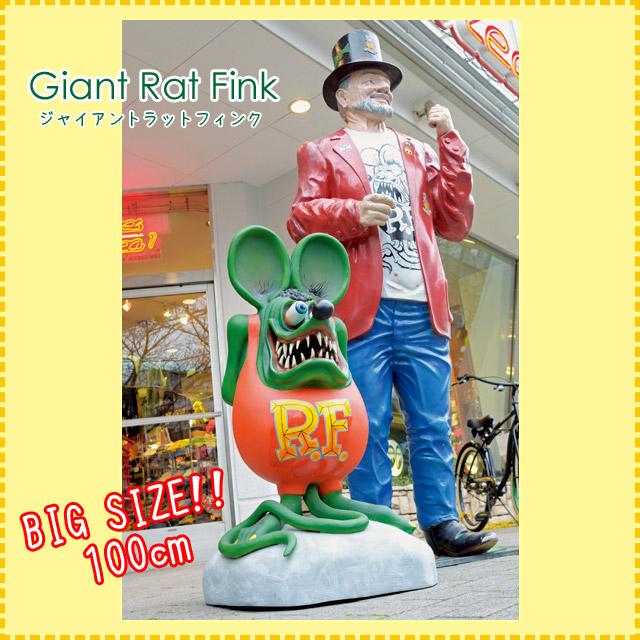 Giant Rat Fink ���㥤����� ��åȥե��� ������祵�����Υӥå��ե����奢������