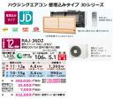 Β-Hitachi multi-air conditioners JD series about 12 sq.m.
