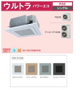"""## """"Limited until 5/31! book coupons, Yen presents with"""" Toshiba commercial air conditioning 3-phase 200 V (equivalent to 5 HP, wireless) ceiling cassette type 4-way outlet single"""