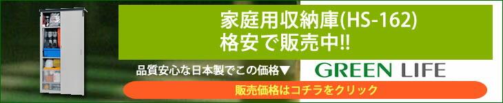 エアコン大SALE!!