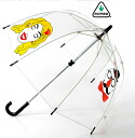 FULTON umbrella small kids mini umbrella Fannie face Fulton 2014 AW new children's fun Brera length umbrella United Kingdom Royal purveyors new face children Funny Faces Funbrella Original Umbrella umbrella bird cage United Kingdom London fultonc605funny