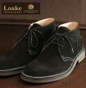 Loake England Rourke England suede leather chukka desert boots shoes Sahara United Kingdom brand Sahara Lifestyle men's leather leather shoes leather shoes Black Black United Kingdom Royal loakesaharablacksuede * 27