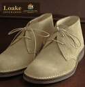 Loake England Rourke England suede leather chukka desert boots shoes Sahara United Kingdom brand Sahara Lifestyle men's genuine leather leather shoes leather shoes sand Sand United Kingdom Royal loakesaharasandsuede * 26