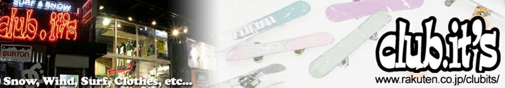 club its オンラインショップ:スノーボード・ウィンド・サーフからアパレルまで豊富な品揃えのお店です!