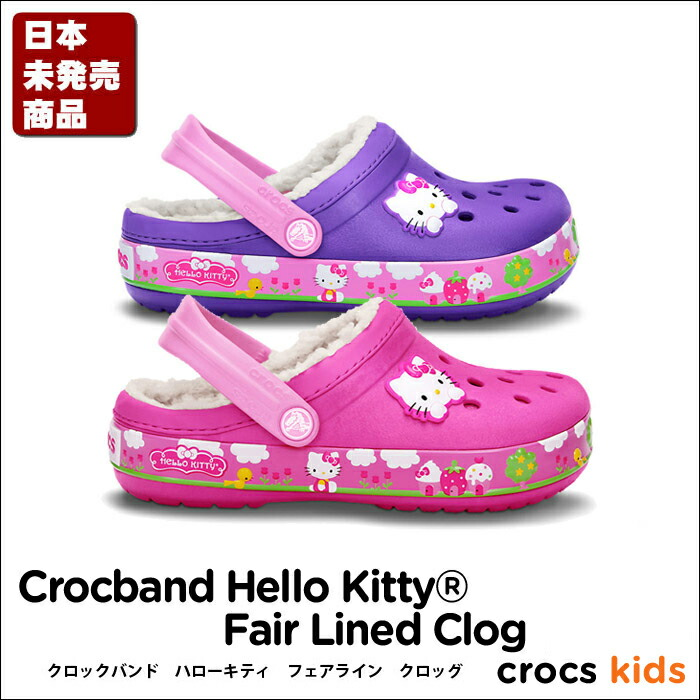 Hello Kitty Crocs images