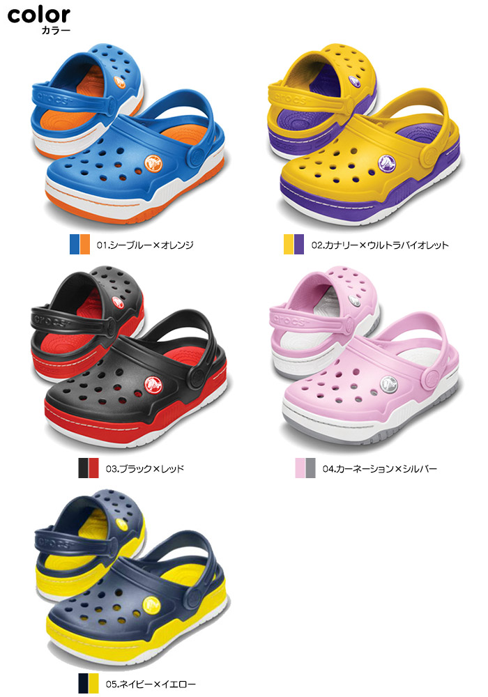 crocs kids【クロックスキッズ】 Front Court Clog Kids/フロント コート クロッグ キッズ