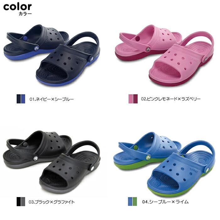 crocs【クロックス】 Duet Scuts kids/デュエット スクーツ キッズ