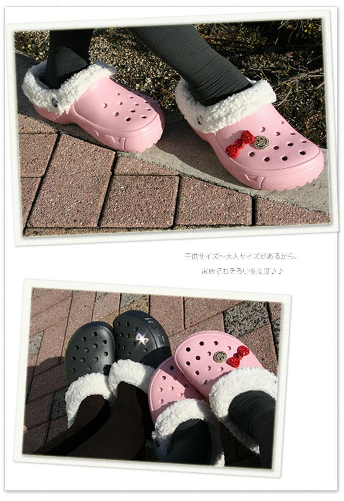 crocs kids�ڥ���å������å��ۡ�Mammoth EVO Clog Kids/�ޥ�⥹ �����֥����� ����å� ���å�