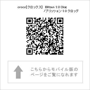 crocs�ڥ���å����ۡ�Blitzen 2.0 Clog/�֥�åĥ��� 2.0 ����å�