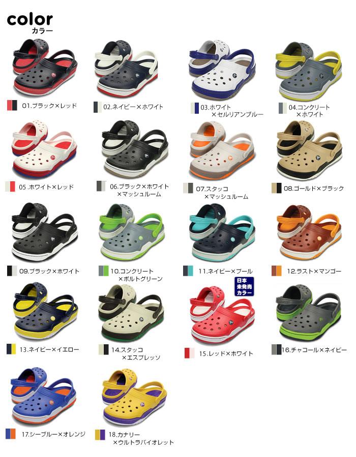 crocs【クロックス】 Front Court Clog/フロント コート クロッグ