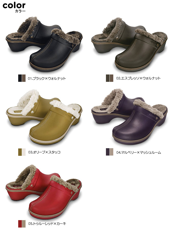 crocs�ڥ���å����ۡ�Crocs Cobbler Lined Women/����å��� ���֥顼 �饤��� �������