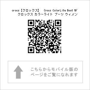 crocs【クロックス】 Crocband Airy Boot W/クロックバンド エアリー ブーツ ウィメン