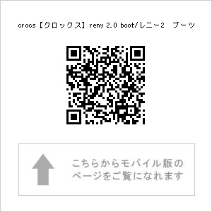 crocs【クロックス】 Reny 2.0 Boot/レニー 2.0 ブーツ