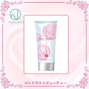 Nano minor hand & nail repair cream 70 g rose SOAP ニューウェイジャパン NewayJapan NanoAmino 02P13Dec13