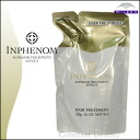 Milbon インフェノム hair treatments 230 g refill refill fs3gm