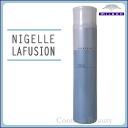 Milbon ニゼルラフュージョンシルキーフォグ 175 g fs3gm