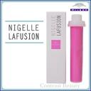 Milbon milbon ニゼルラフュージョンループフィル 120 g refill