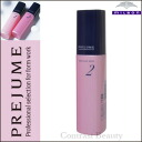 Milbon prejume drop 2 100 g fs3gm