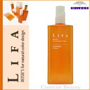 Milbon deaths rifa nourishing essence 300 ml