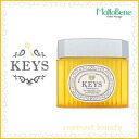 Morutobene /MoltoBene keys/keys treatments F 240 g (for human frizzy)