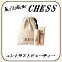 Morutobene chess-side organic organic side travel set includes