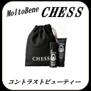 Morutobene chess ケミコサイド ケミコサイド travel set set contents fs3gm