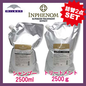   2500 2 2500ml2500g INPHENOM
