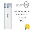 200 ml of Tama squirrel comfortable rare oak rear fresh shampoo C TAMARIS La Clair eau
