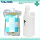 Tamaris ヘアレスキュープラチナム home clinic shampoo 500 mL refill + with dispenser fs3gm