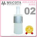 Fs3gm mucota アデューラ Aire 02 emollient CMC shampoo Aqua 700 ml (refill)