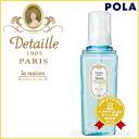 Paula detaille La Maison forming wash 250 mL POLA skin care fs3gm