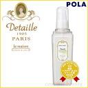 Paula detaille La Maison モイストウォーター 200 mL POLA skin care fs3gm