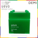 Demi uevo design cube hold wax 80 g hold wax DEMI uevo design cube