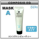 Demi コンポジオ EQ mask A 50 g fs3gm Rakuten Japan sale
