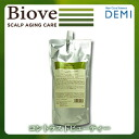 Demi ビオーブ モイストスキャルプ shampoo 450 ml (refill replacement) DEMI BIOVE products