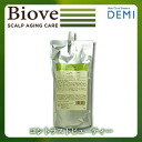 450 ml (詰替) of Demi biAube Cal pre-Lux treatment DEMI BIOVE unregulated drugs