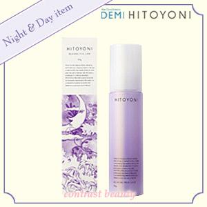 ヒトヨニ リラクシング ミルクケア 95ml [Night & Day item]