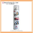 280 ml of inter-cosmetic sea land ultra hardware spray InterCosme